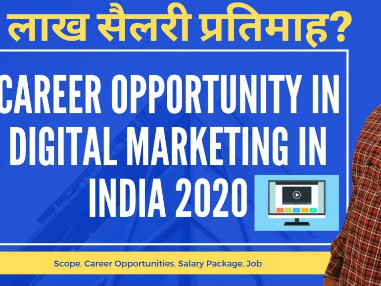 Career opportunity in digital marketing in india 2020 | Scope, Career Opportunities, Salary Package