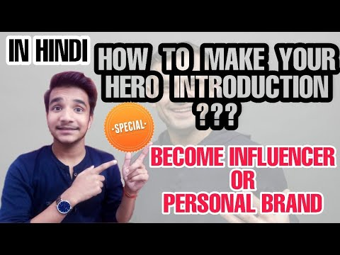 How to Make Your Hero Introduction | How to Become Personal Brand or Influencer | In Hindi |